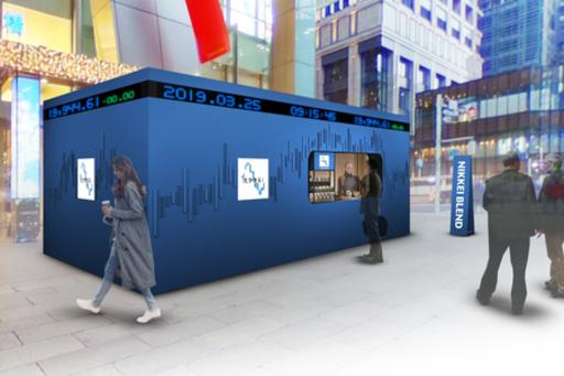 日経平均に連動して味が変わるコーヒー「NIKKEI BLEND」3月25〜29日、コレド日本橋で無料提供