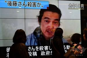 日本卓球協会、選手団の中東遠征を中止に