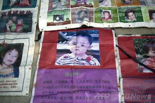中国で横行する人身売買、17年かけて息子を捜した女性の悲劇