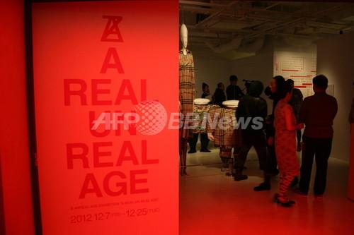 「アンリアレイジ」初の展覧会、渋谷パルコミュージアムで7日から