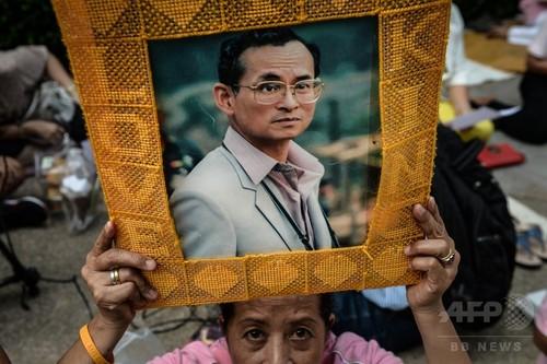 王室侮辱への「社会的制裁」を支持、タイ法相