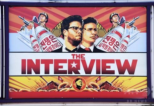 ザ・インタビューの画像 p1_10