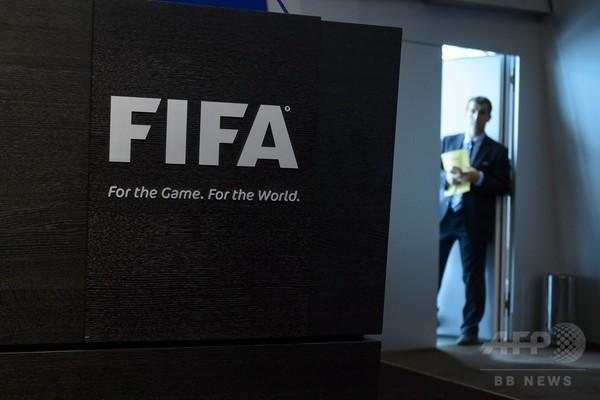 各方面からFIFA会長の辞任求める声、幹部の逮捕受け