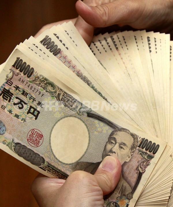 日銀、2%インフレ目標導入 無期限の金融緩和策も