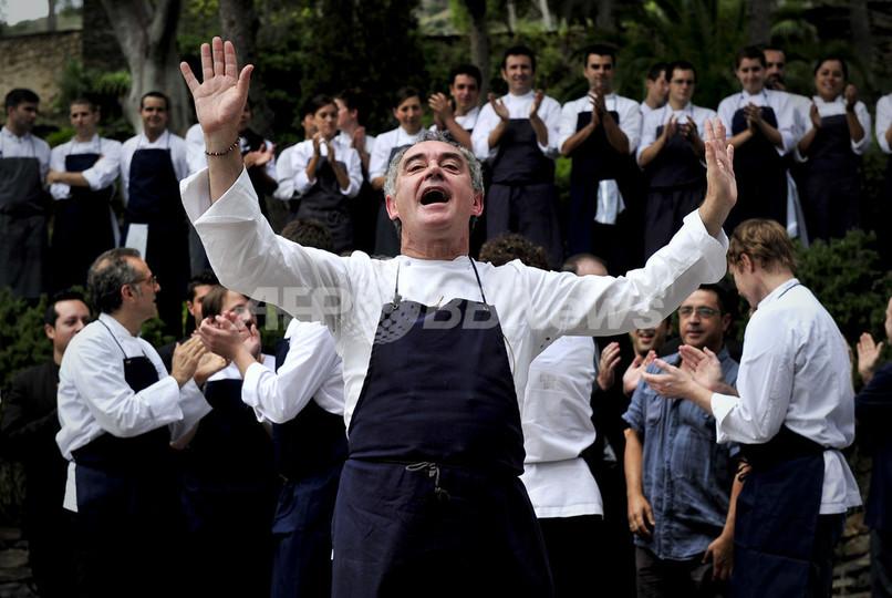 スペインの「世界一のレストラン」が閉店、料理研究所へ