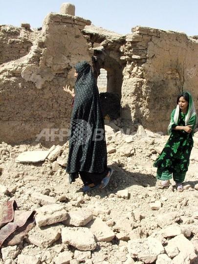 米軍、アフガニスタンでの疑惑の爆撃を再調査