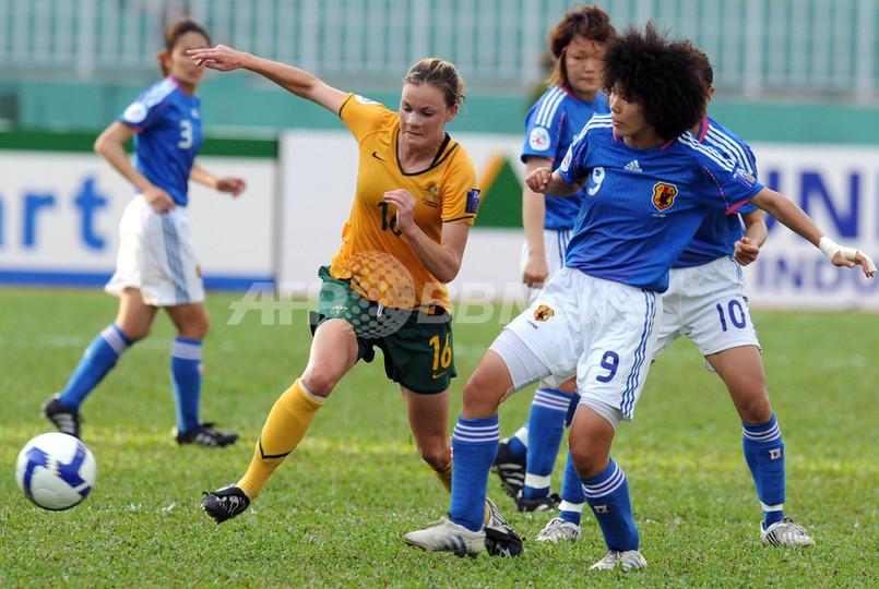 日本 オーストラリアを下しAFC女...