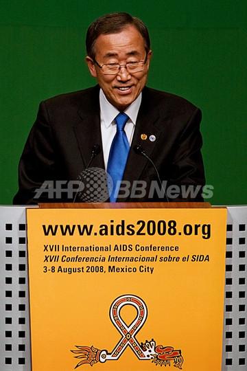 国際エイズ会議、「対策は長期的、さらなる資金供給が必要」