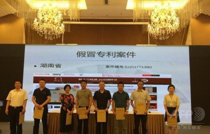 知的所有権保護を強化 中国の電子商取引分野で