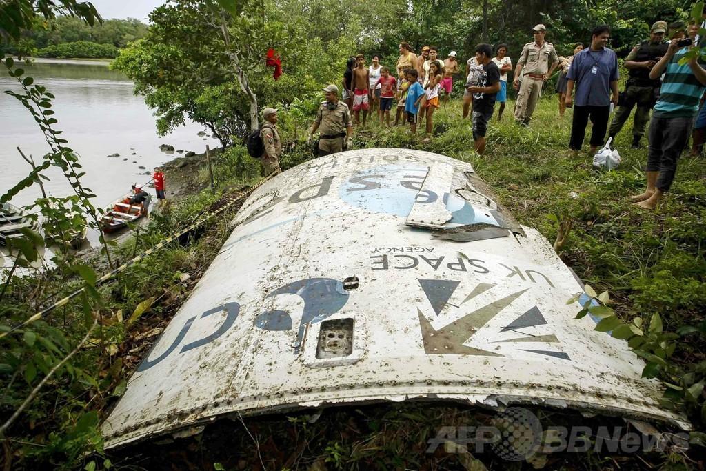 落下した宇宙船の破片か、ブラジル