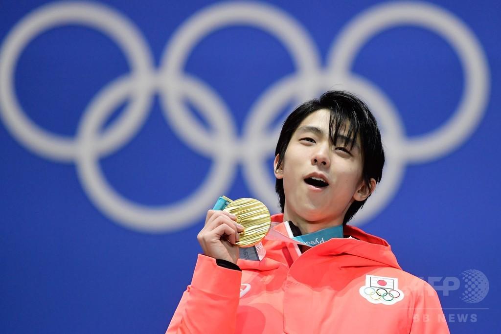 羽生結弦、宇野昌磨がメダル授与式に登場 平昌五輪