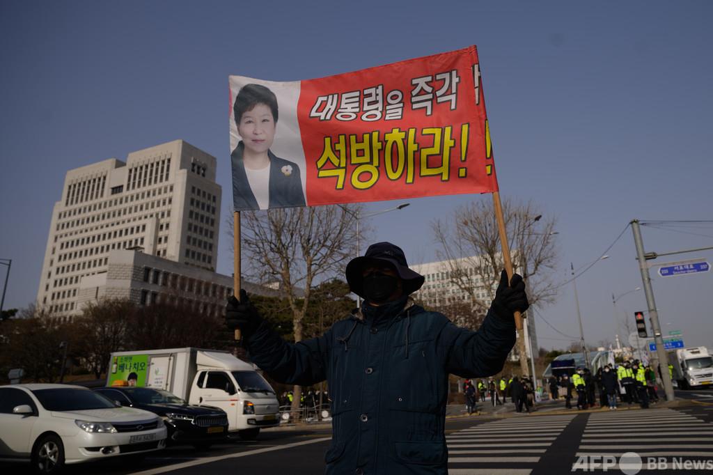 朴槿恵前大統領、懲役20年確定 韓国