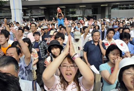 民主党が単独過半数か、朝日新聞調査