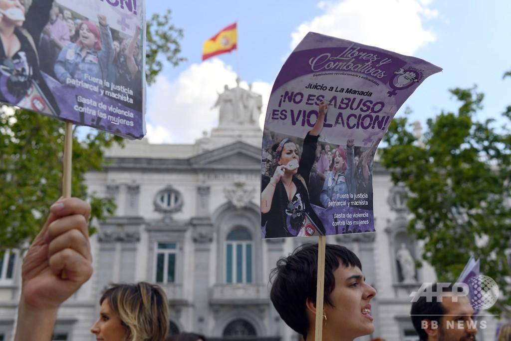 スペイン最高裁、集団レイプの男5人に強姦罪適用 刑法改正の動き加速