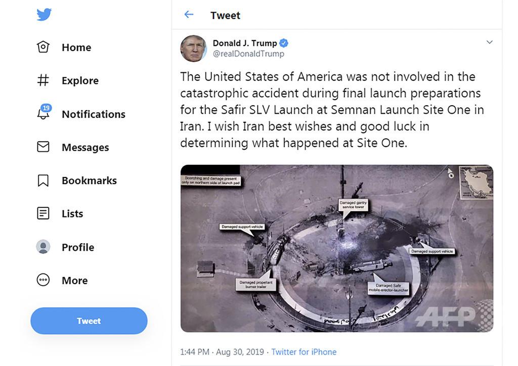 米、イラン宇宙機関に制裁 ロケット打ち上げ失敗受け