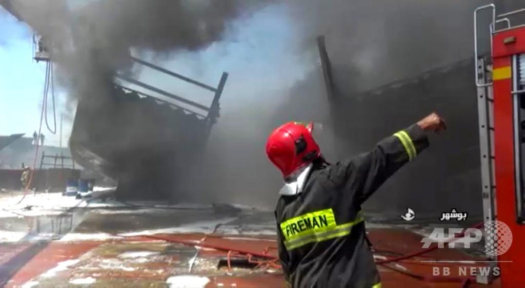 イラン造船所で原因不明の火災、相次ぐ「事故」 イスラエルの破壊工作か
