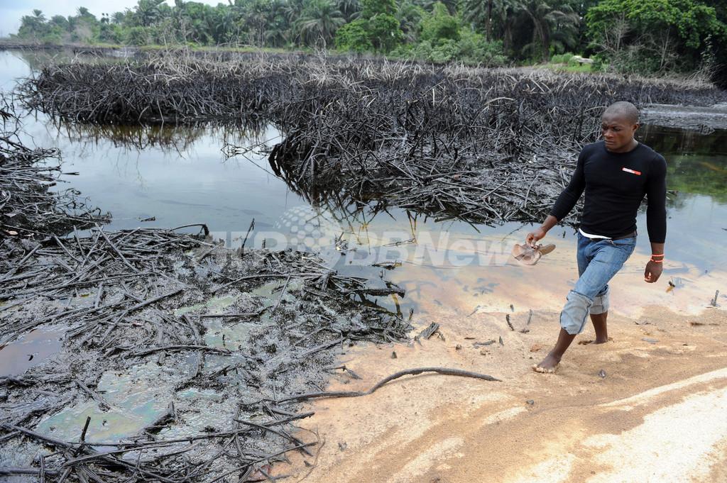 ナイジェリア・ニジェールデルタの石油汚染は史上最悪規模、国連