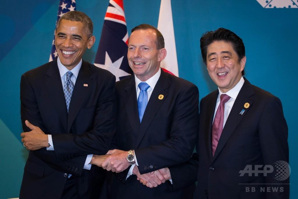 日米豪3か国首脳会談、ロシアにウクライナ介入停止など求める