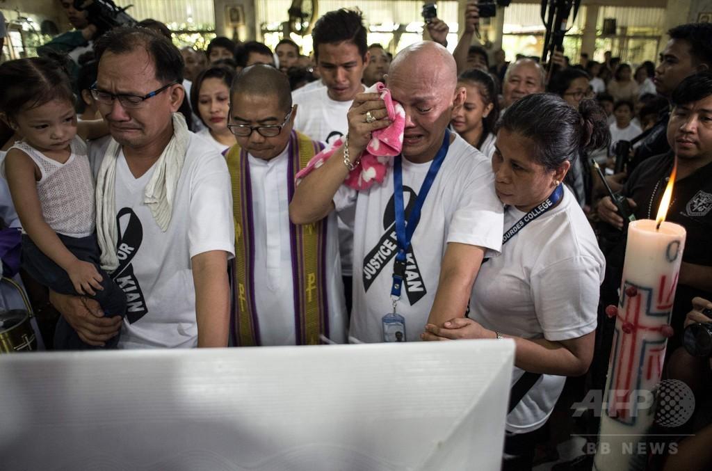17歳少年射殺に怒り、葬儀参列の3000人が麻薬戦争抗議デモ