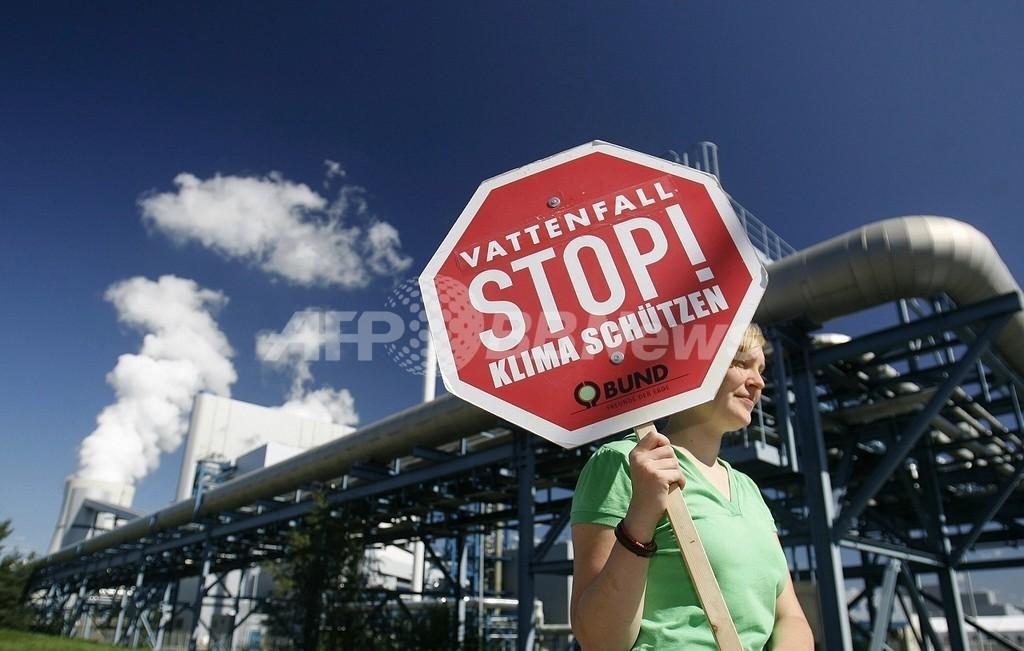 温暖化対策に期待のCO2貯留、漏出リスクを科学者が警告