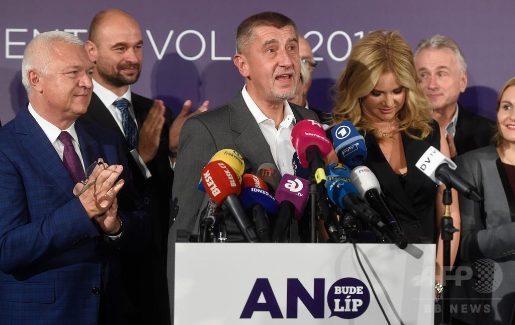 「チェコのトランプ」率いる政党、総選挙で第1党に