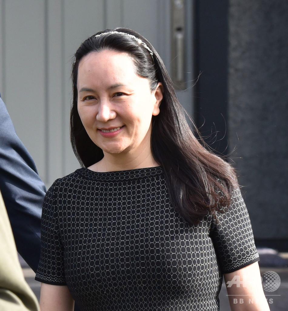 ファーウェイCFO、米への身柄引き渡しに関する審理は来年1月から