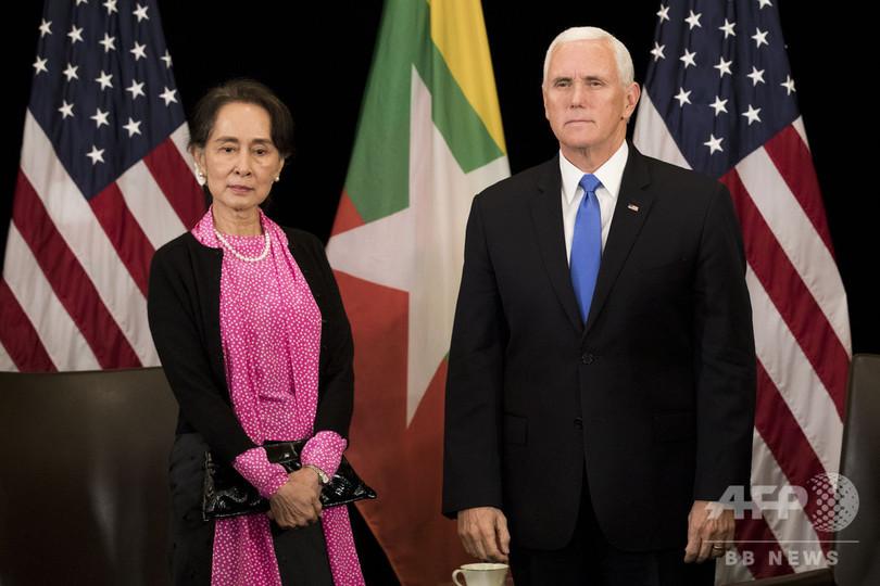 ロヒンギャ迫害は「理由のない」暴力、ペンス米副大統領がスー・チー氏非難