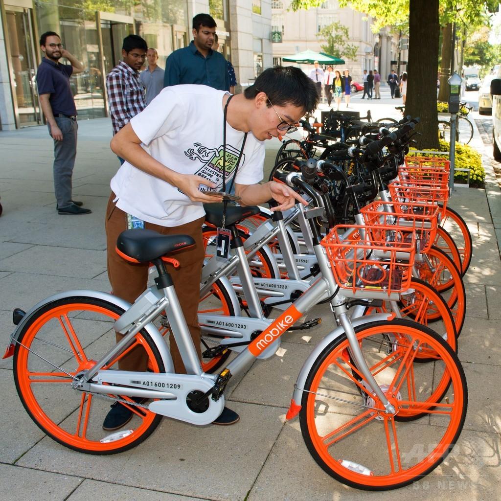 米首都にシェア自転車が初登場、中国モバイクが米2社と競合へ