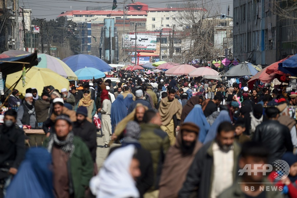 アフガニスタンで「暴力削減措置」、和平合意に向け前進