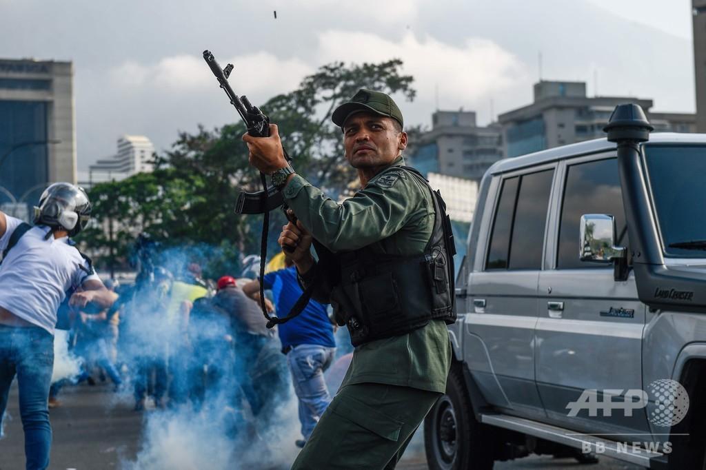 「ベネズエラに自由を」 一部兵士が離反、軍基地前で大規模衝突