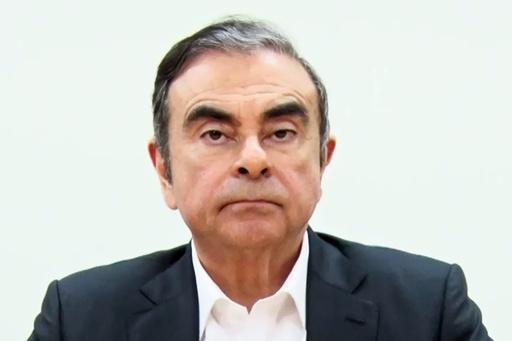 カルロス・ゴーン被告がベイルート入り、レバノン当局者