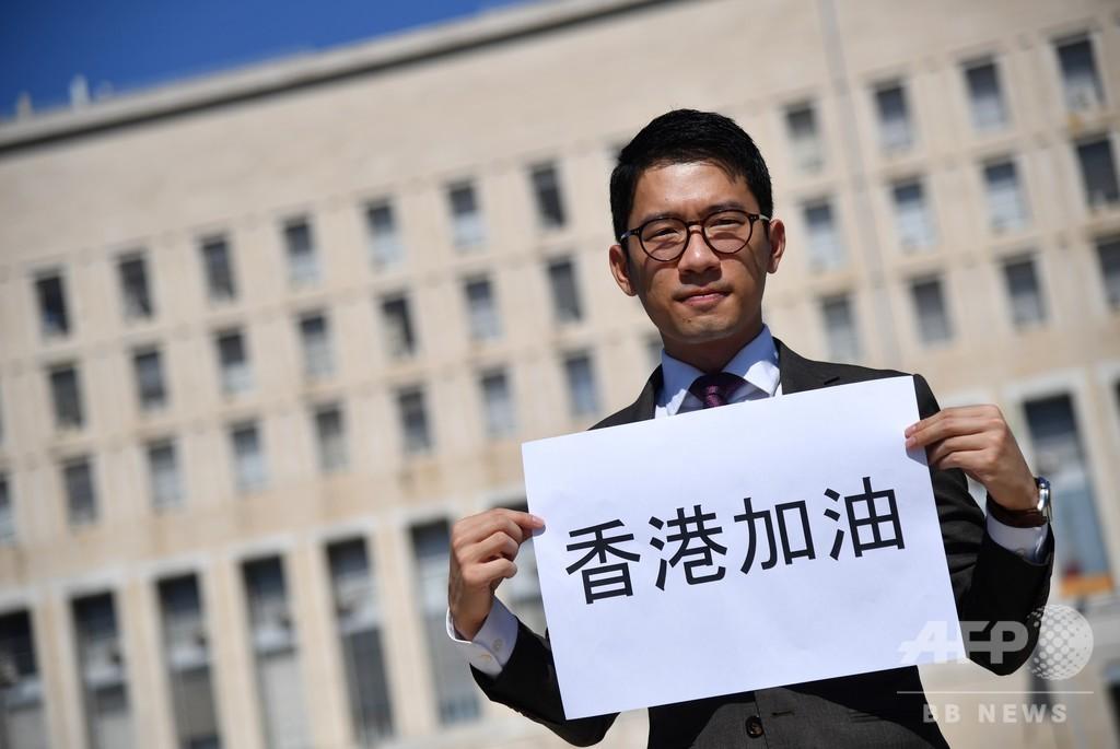 【図解】香港の著名な民主活動家