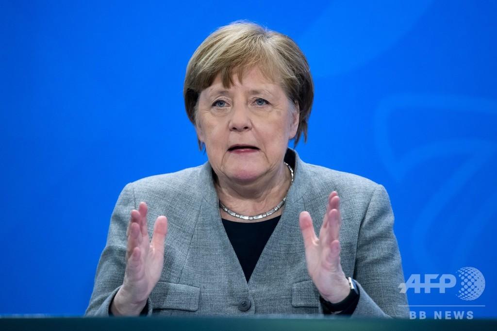 ドイツ、コロナ抑制策の緩和を発表 大半の店舗が営業再開へ