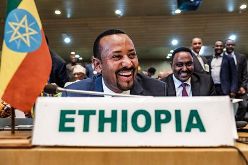 エチオピア首相が夕食会、参加費1人1900万円! 首都美化プロジェクトの資金集め