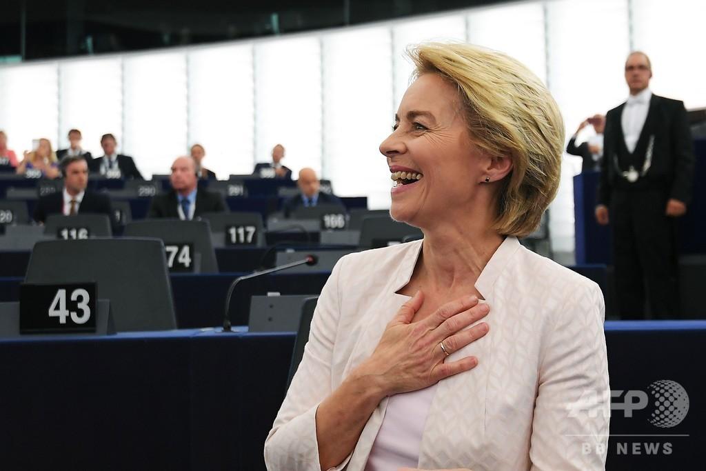 欧州委員長に初の女性 フォンデアライエン氏、僅差で承認
