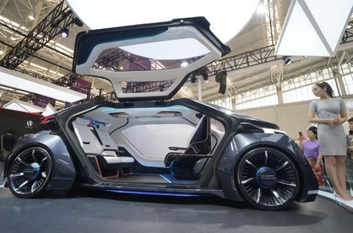 「ICONIQ」新エネルギー自動車、世界知能大会に登場 天津
