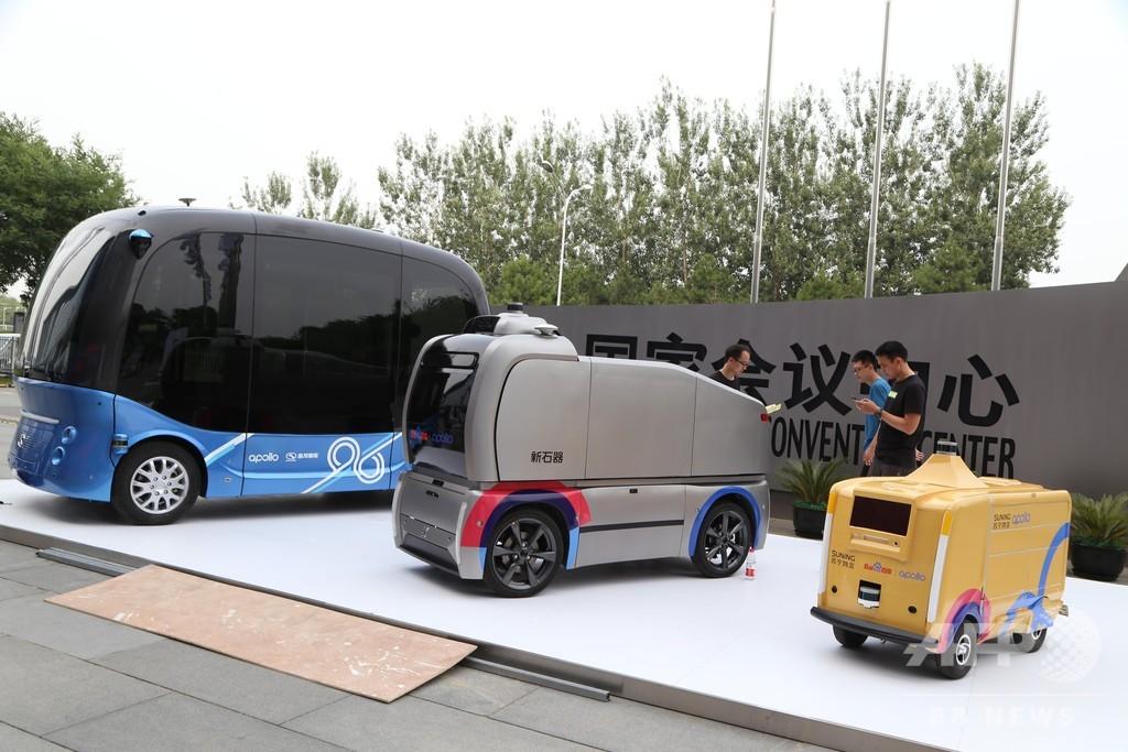 百度と一汽、共同で自動運転乗用車を量産へ