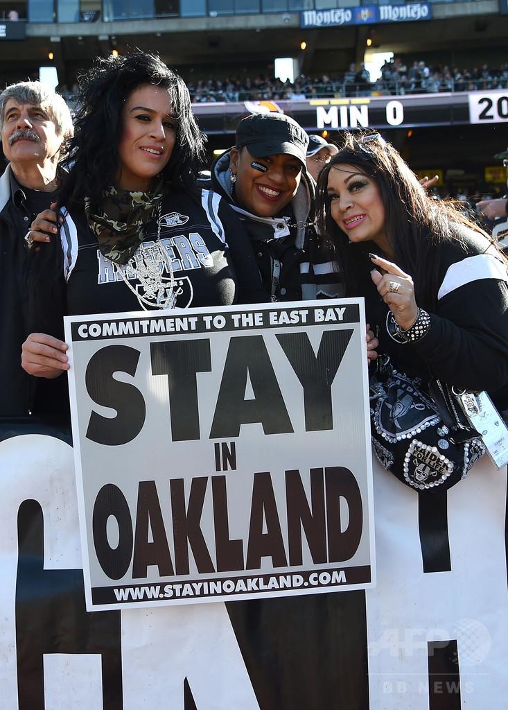 NFL3チームのロサンゼルス移転計画、オーナー会議で検討