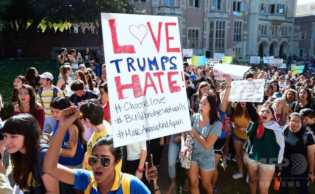 全米各地で「反トランプ」デモ続く 学生ら授業ボイコット