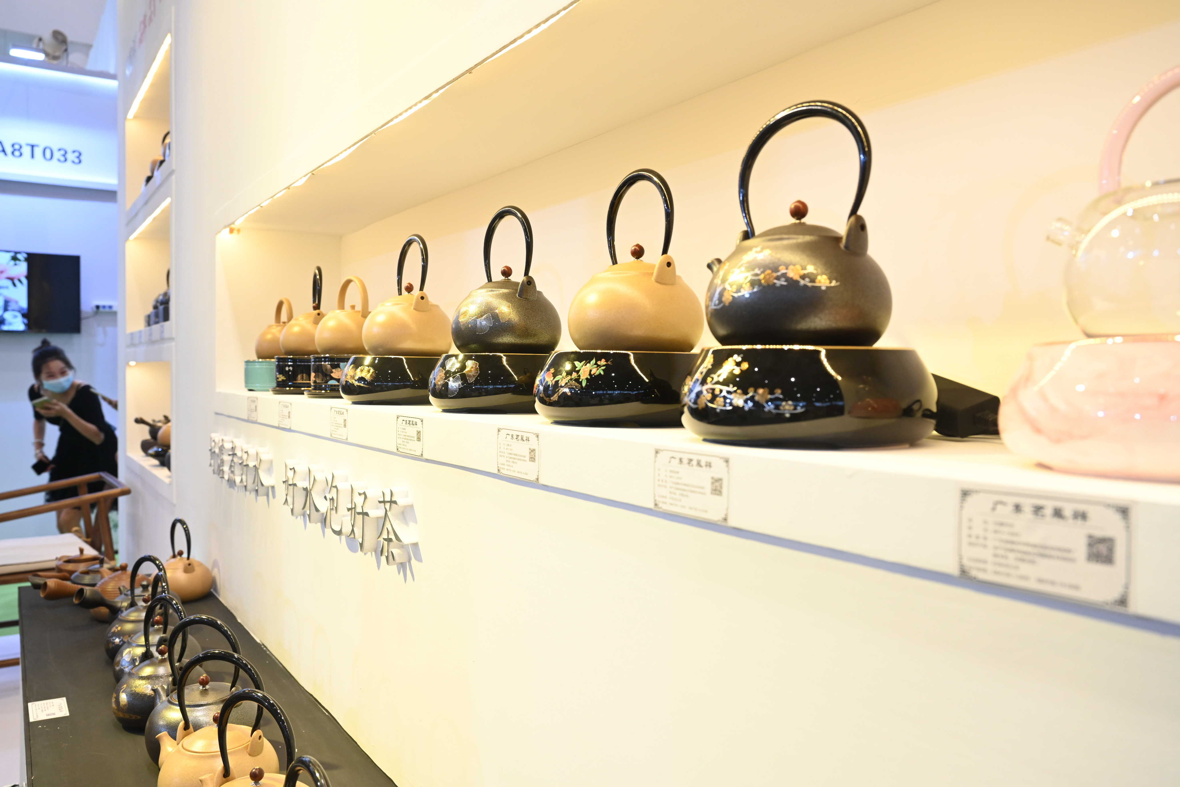 中国アモイ国際茶産業博覧会が開幕 福建省