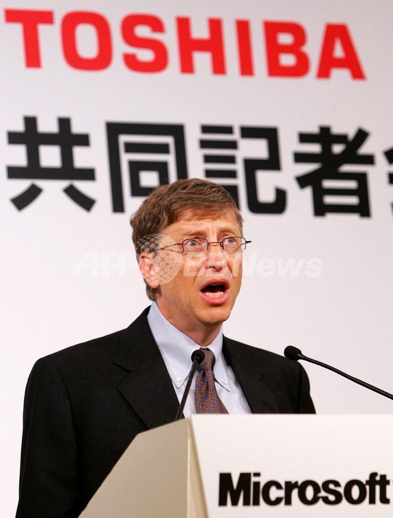 東芝、ビル・ゲイツ氏と次世代原子炉開発を検討