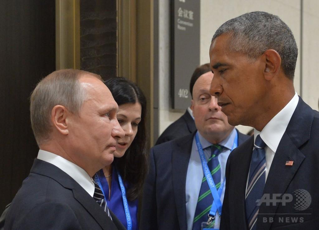 G20サミット中の米露首脳、にらみ合い会談?