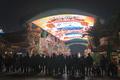 極彩色で客を出迎え 珠海・長隆海洋王国のLEDスクリーン