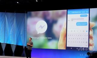 交渉し妥協もできるAIボット、フェイスブックが開発