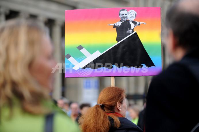 ドイツ各地で「反原発デモ」