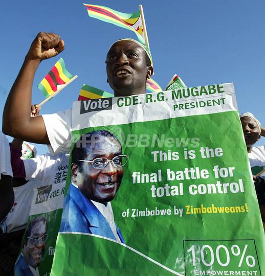 ムガベ大統領「わたしを解任できるのは神のみ」