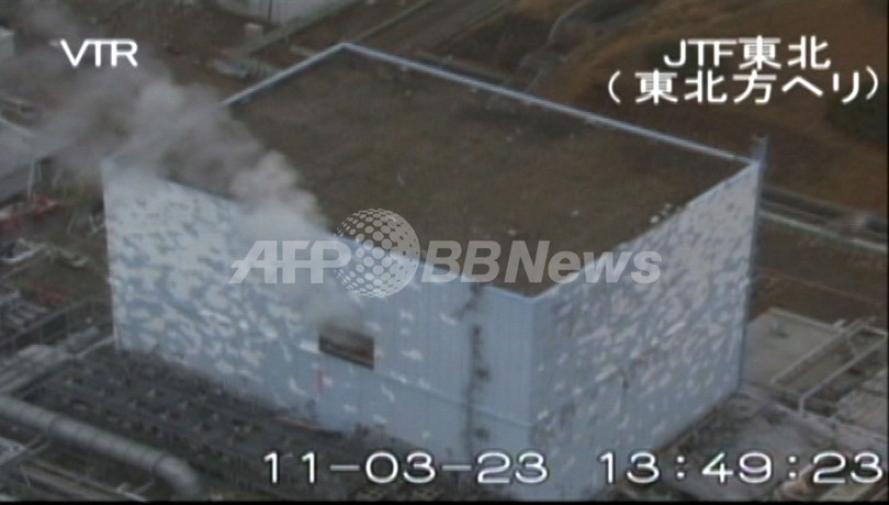 グリーンピース、福島第1原発周辺で放射線監視を開始