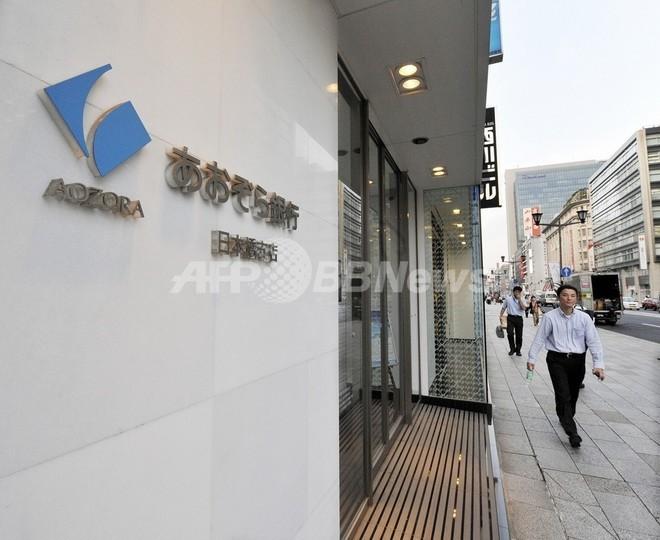 マドフ氏金融詐欺、日本企業にもさらに被害