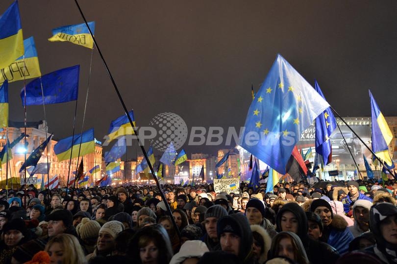 ウクライナ、EUとの連合協定署名見送り グルジアとモルドバは仮調印
