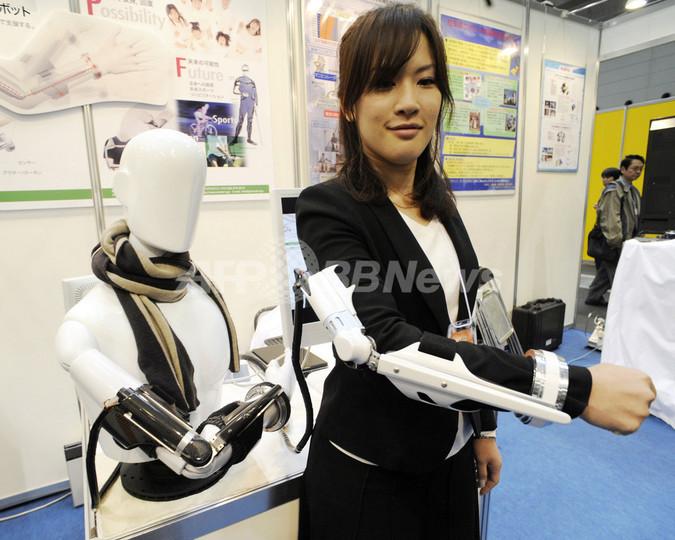 腕に装着する上肢動作支援ロボット、国際次世代ロボットフェア